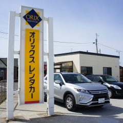 【Car Rental】The Orix Rent-A-Car Oma Ferry Terminal Branch