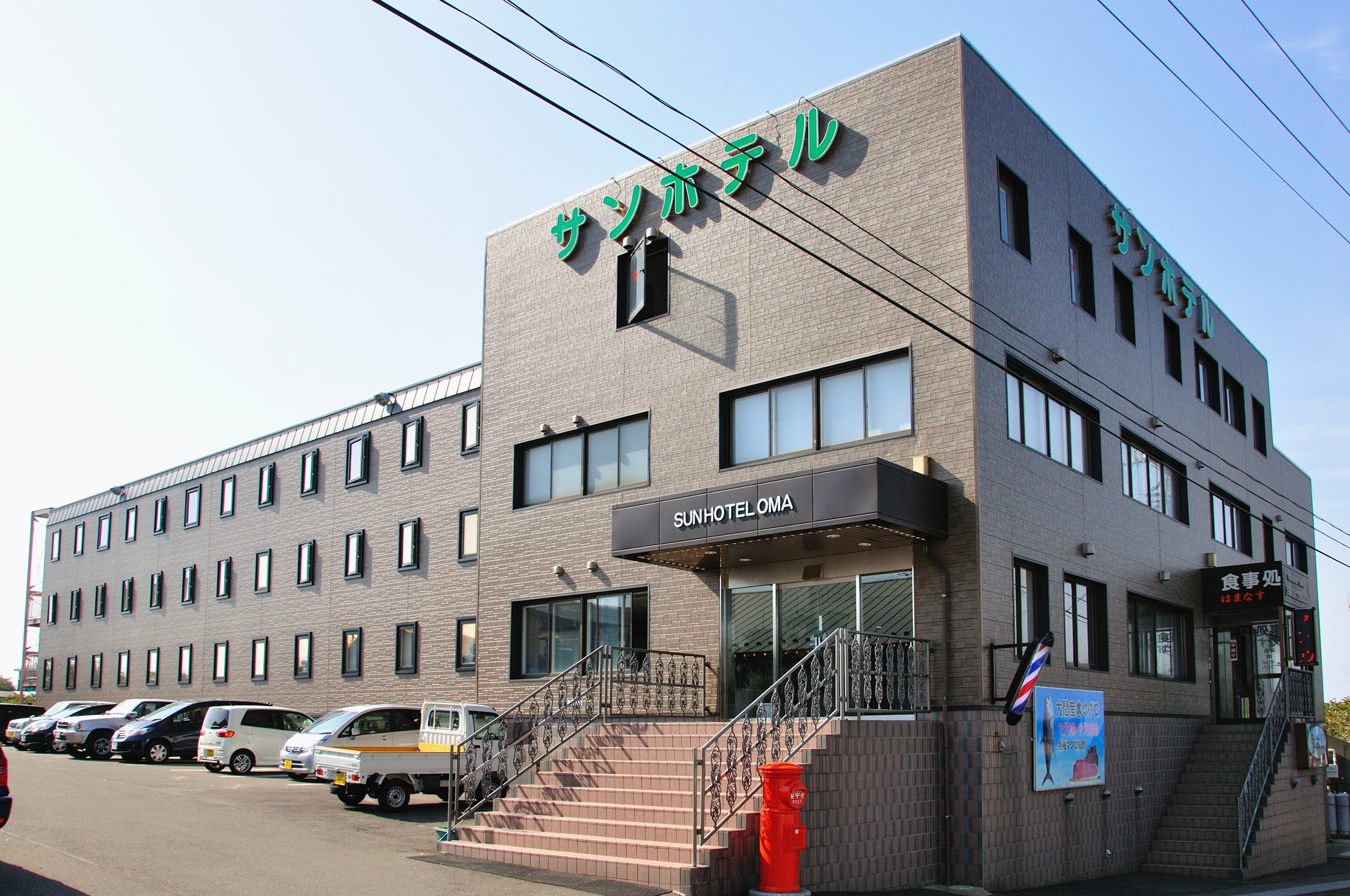 Business Hotels Traditional Japanese Inns Guesthouses Etc Oma