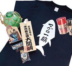 【Local Goods】