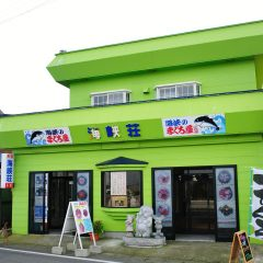 Guesthouse Kaikyoso