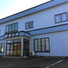Guesthouse Kaio