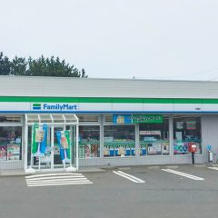 Family Mart Oma Branch