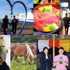 從函館搭著郵輪前往青森下北半島吧!