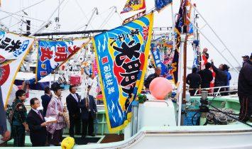 大漁祈願祭2016