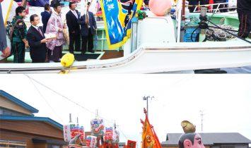 大漁祈願祭&天妃様行列2017