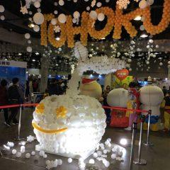 日本東北遊楽日