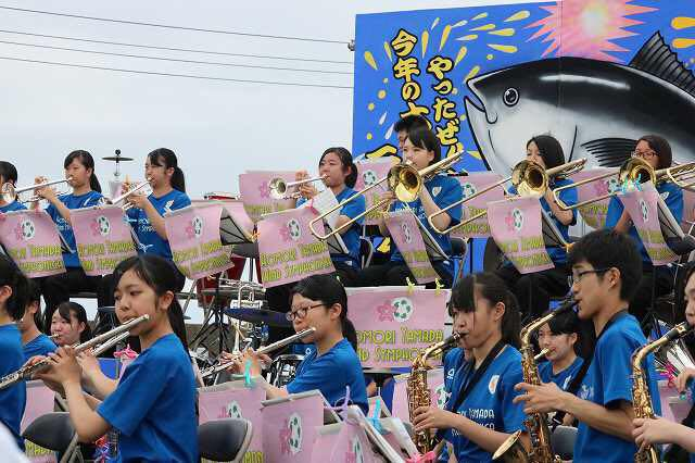 山田高校吹奏楽部