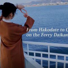 Where you can go on Your Trip to Shimokita Peninsula