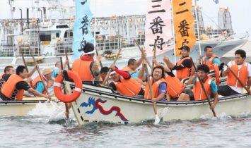 ブルーマリンフェスティバル2015_舟競争