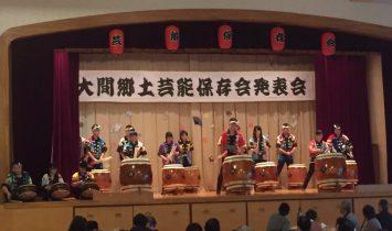 2016海鳴り太鼓
