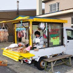 新洋丸店(あやちゃん号)