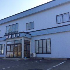 民宿 海翁(かいおう)
